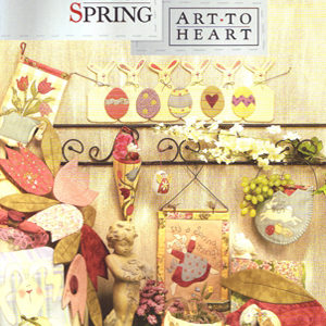 Easy Does It For Spring book - Art to Heart